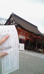 碧みさき(JK21) 公式ブログ/in 京都 画像3