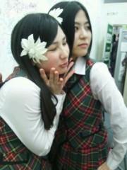 碧みさき(JK21) 公式ブログ/お疲れちゃん。 画像2