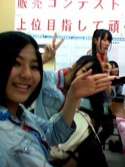 碧みさき(JK21) 公式ブログ/おはようございます☆。 画像1