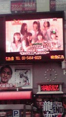 碧みさき(JK21) 公式ブログ/見て、見て、見て!!!! 画像1