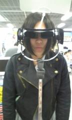 碧みさき(JK21) 公式ブログ/東京でのひとこま。 画像1