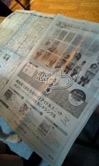 碧みさき(JK21) 公式ブログ/発売。 画像1