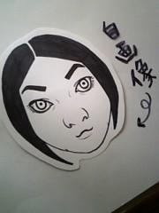 碧みさき(JK21) 公式ブログ/自画像。 画像2