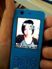 碧みさき(JK21) 公式ブログ/ニヤニヤ。 画像1