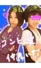 碧みさき(JK21) 公式ブログ/プリントクラブ。 画像1