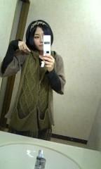 碧みさき(JK21) 公式ブログ/これの名前 知ってる方おられますか? 画像1