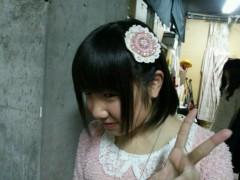 碧みさき(JK21) 公式ブログ/○○。 画像2