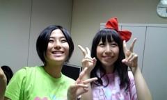 碧みさき(JK21) 公式ブログ/お台場合衆国!! 画像1