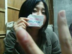碧みさき(JK21) 公式ブログ/おががん。 画像1