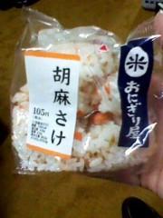 碧みさき(JK21) 公式ブログ/あ…。 画像1