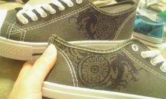 碧みさき(JK21) 公式ブログ/これは…弟の靴です。 画像1