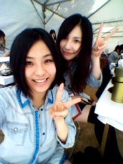 碧みさき(JK21) 公式ブログ/後二日。 画像2