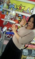 碧みさき(JK21) 公式ブログ/お疲れちゃん★ 画像1