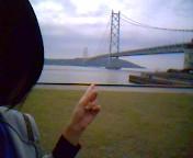 碧みさき(JK21) 公式ブログ/お疲れちゃん!! 。 画像1