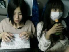 碧みさき(JK21) 公式ブログ/⊂(〃゜∀゜)⊃えけけ …ぶーん。 画像1