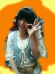 碧みさき(JK21) 公式ブログ/ありがとちゃん。 画像1