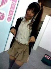 碧みさき(JK21) 公式ブログ/可愛い。 画像1