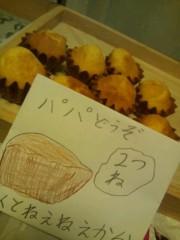 碧みさき(JK21) 公式ブログ/。 画像1