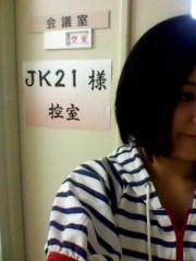 碧みさき(JK21) 公式ブログ/暑いですね( ´∀`)。 画像1