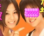 碧みさき(JK21) 公式ブログ/プリントクラブ。 画像2