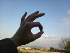 碧みさき(JK21) 公式ブログ/2012年。 画像1