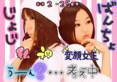 碧みさき(JK21) 公式ブログ/長髪・みさき。 画像1