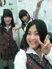 碧みさき(JK21) 公式ブログ/お疲れちゃん。 画像1