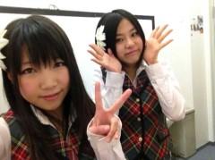 碧みさき(JK21) 公式ブログ/3月9日。 画像2