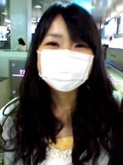 碧みさき(JK21) 公式ブログ/マスク。 画像1