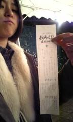 碧みさき(JK21) 公式ブログ/初詣。 画像2