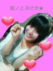 碧みさき(JK21) 公式ブログ/ありがとちゃん。 画像2