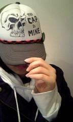 碧みさき(JK21) 公式ブログ/えぇ〜と…私の趣味はリメイク♪ 画像1