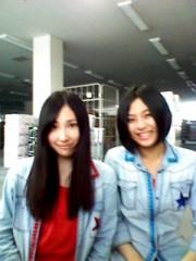 碧みさき(JK21) 公式ブログ/ミドリJR尼崎駅店。 画像1