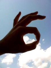 碧みさき(JK21) 公式ブログ/空。 画像1