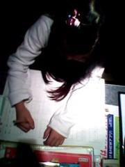 碧みさき(JK21) 公式ブログ/らんらん。 画像1