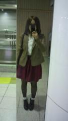 花井知香 公式ブログ/今から 画像1