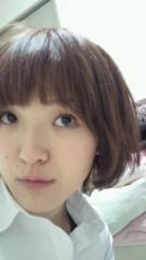花井知香 公式ブログ/さむーい 画像1