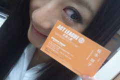 桜木咲子 公式ブログ/名刺っ(●´艸`) 画像1