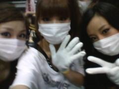 桜木咲子 公式ブログ/準備('ω'*)♪ 画像1