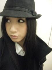 桜木咲子 公式ブログ/行てきま 画像1