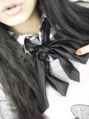 桜木咲子 公式ブログ/ふぁっしょんちぇっく 画像2