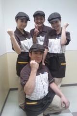 桜木咲子 公式ブログ/ミスド('ω'*)♪ 画像2