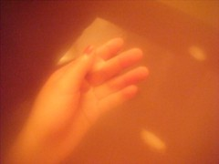 桜木咲子 公式ブログ/入浴中(ノ∀\*)キャ 画像1
