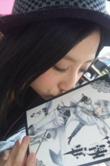 桜木咲子 公式ブログ/黒執事(●´艸`) 画像2