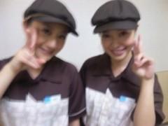桜木咲子 公式ブログ/エリナねぇ(●´艸`) 画像2
