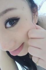 桜木咲子 公式ブログ/やあぁぁばっぴΣ(●゚д゚●)  画像1