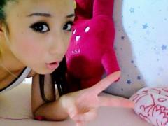 桜木咲子 公式ブログ/メイク 画像1