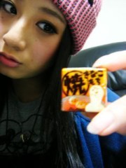 桜木咲子 公式ブログ/ちろるん 画像1