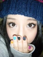 桜木咲子 公式ブログ/ねいるんるん(o>U<艸o*) 画像1