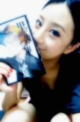桜木咲子 公式ブログ/ずーっと待ってたんだよっ!! 画像1